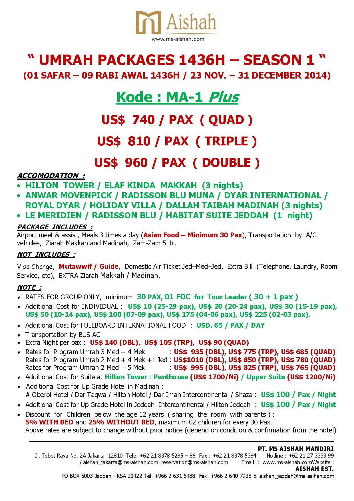 SPECIAL OFFER UMRAH 1436H SEASON 1 - ma 1 plus